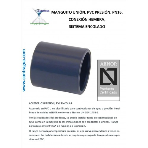 UNION HOSE, D-63mm PVC PRESSURE, PN16, FEMALE CONNECTION