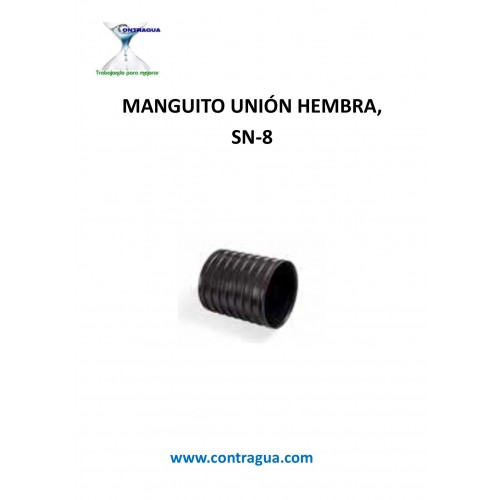 UNION SLEEVE, D-315mm, SN8, FEMALE CONNECTION